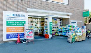 home-shop01
