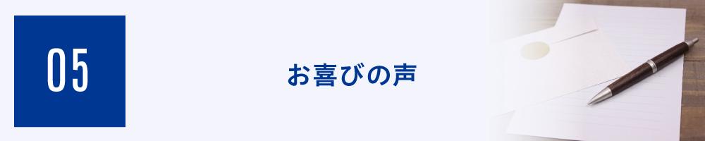 yamada_banner_05